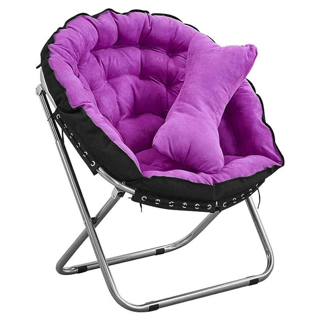 トランスミッション艦隊破壊的なソファコンパクト ソファー 低反発座椅子 ラウンドアームチェアアルミ折りたたみチェア大人用ムーンチェアレジャーキャンプハイキング旅行狩猟釣り (色 : 紫の, サイズ : 53*72*92cm)