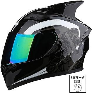 AIS R1-607 システムヘルメット フリップアップヘルメット バイクヘルメット 多色 PSC規格品 フルフェイスヘルメット ダブルシールド 雲止めシールド サンバイザー 指黒白 (角付きレインボーシールド, XXL(62-63cm))