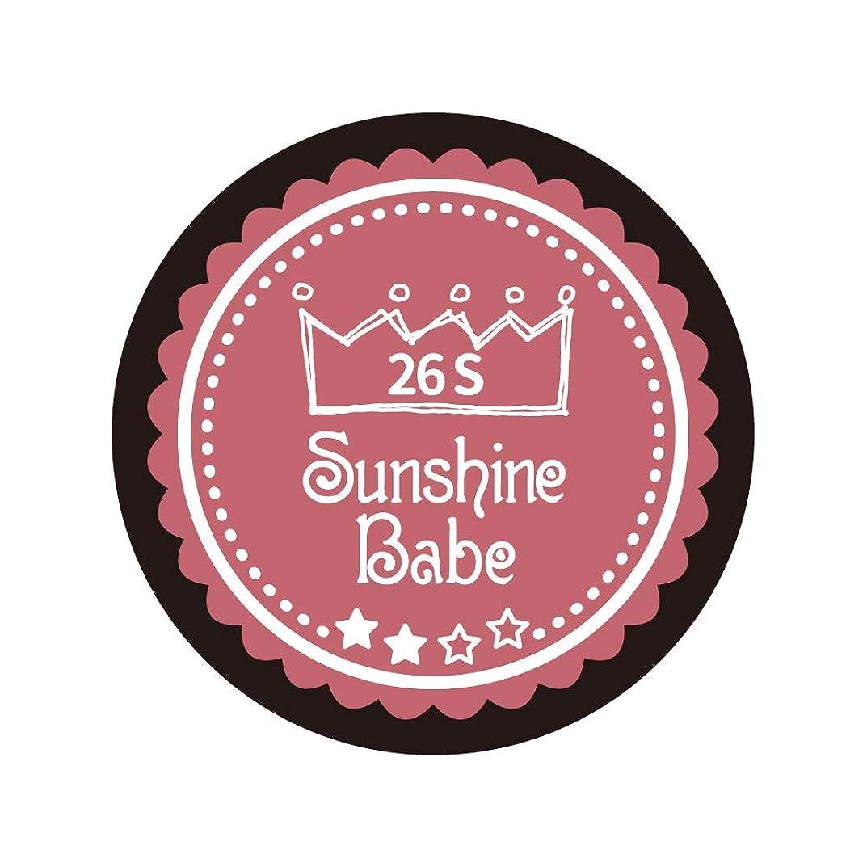 インセンティブスロベニアリーフレットSunshine Babe カラージェル 26S ダスティローズ 2.7g UV/LED対応