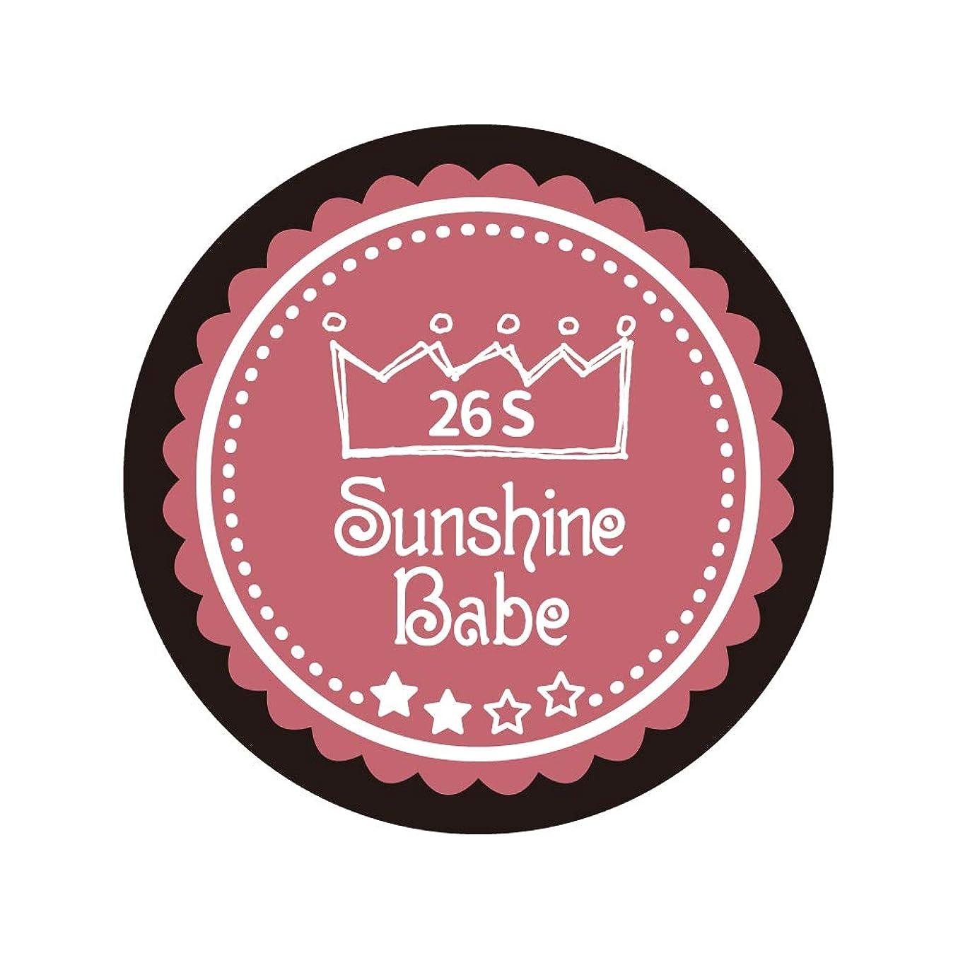 肉関係ない支払うSunshine Babe コスメティックカラー 26S ダスティーローズ゛ 4g UV/LED対応