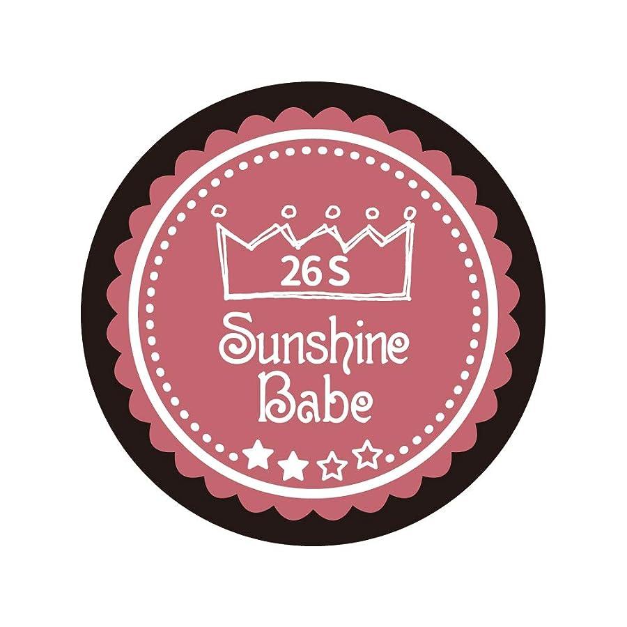見習い奴隷看板Sunshine Babe カラージェル 26S ダスティローズ 2.7g UV/LED対応