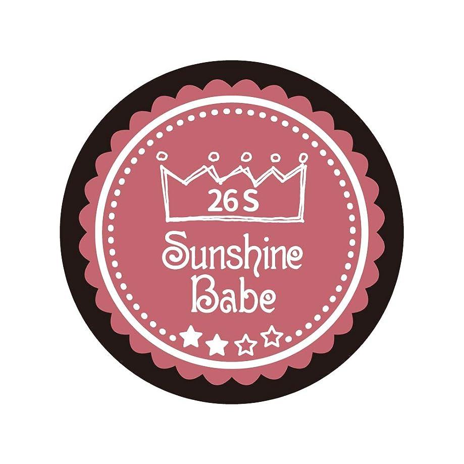 タワー組み込む密接にSunshine Babe コスメティックカラー 26S ダスティーローズ゛ 4g UV/LED対応