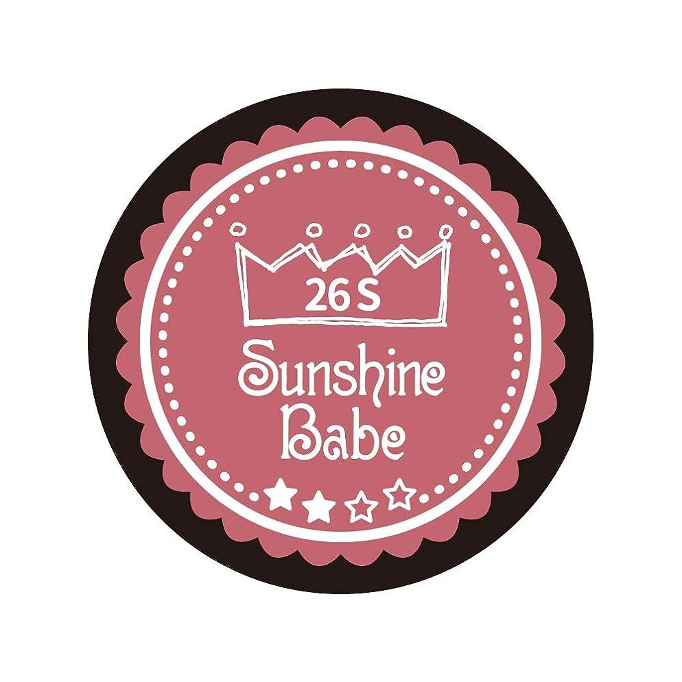 フェンス四面体ゲージSunshine Babe コスメティックカラー 26S ダスティーローズ゛ 4g UV/LED対応