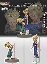 Banpresto Dragon Ball Z Dramatic Showcase 4th Season Vol 2 SS Vegeta & SS Trunks Figure