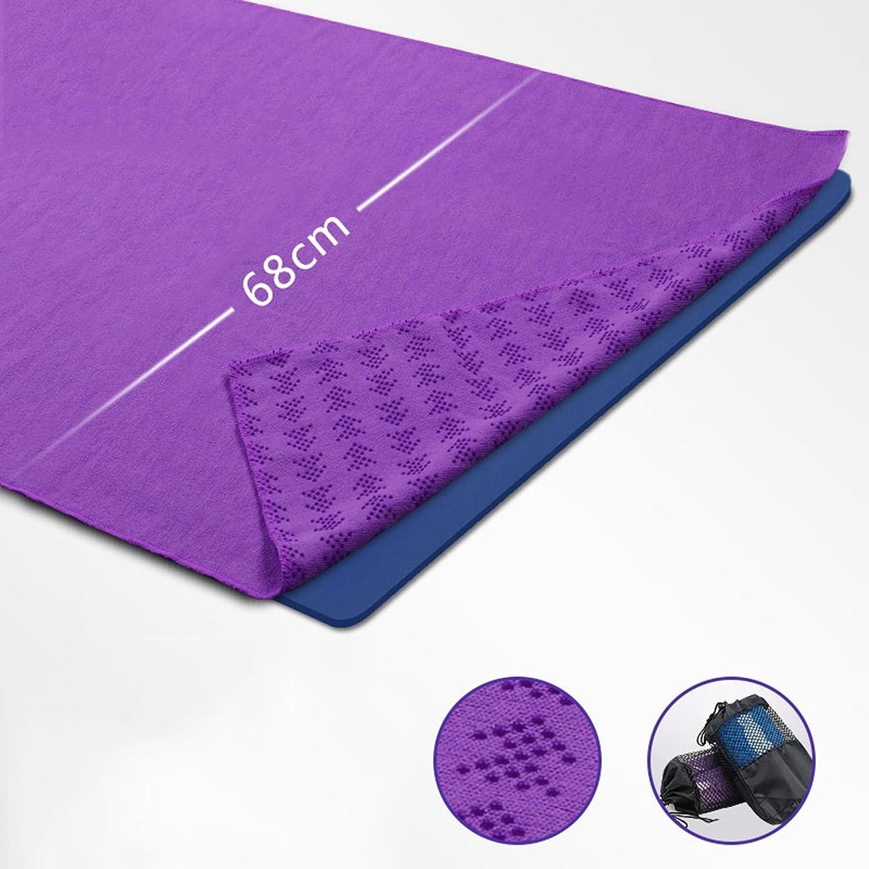Yoga Towel Lengthened Yoga mat Widened AntiSkid Padded Fitness mat