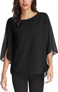 GRACE KARIN Women's Casual Chiffon Blouse Tops Half Ruffle Sleeve