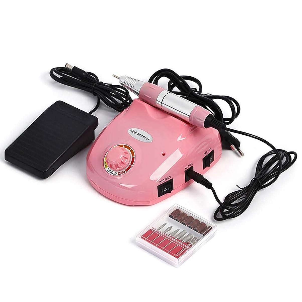 線非効率的なフラフープ電動ネイルドリル、アクリルネイル用のプロフェッショナルネイルドリルジェルネイルグレイジングネイルドリルネイルアートポリッシャーセットグレイジングネイルドリルファストマニキュアペディキュア,Pink