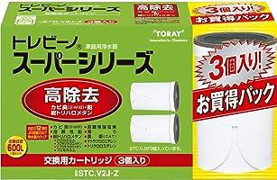 東麗 東麗 STC.V2J+1個(3個套裝) 超級系列 (高去除/12項有害物質) 更換用 濾芯 凈水器 水龍頭直連型 日本制造 STC.V2J-Z 白色