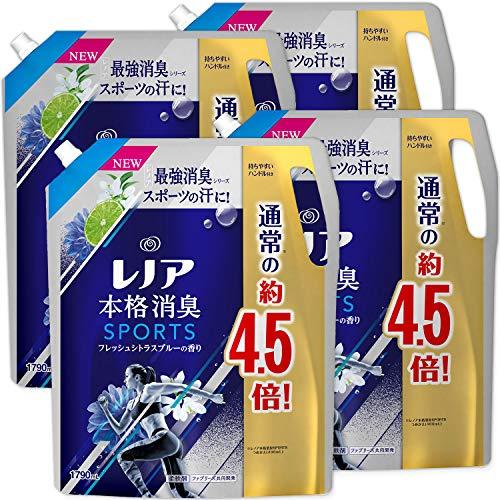 レノア 本格消臭 柔軟剤 スポーツ フレッシュシトラスブルー 詰め替え 約4.5倍(1790mL)×4袋