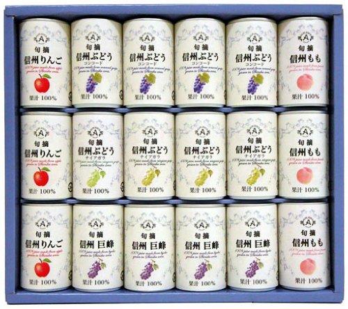 信州産ストレートジュースセット MCG-340 160g×18缶