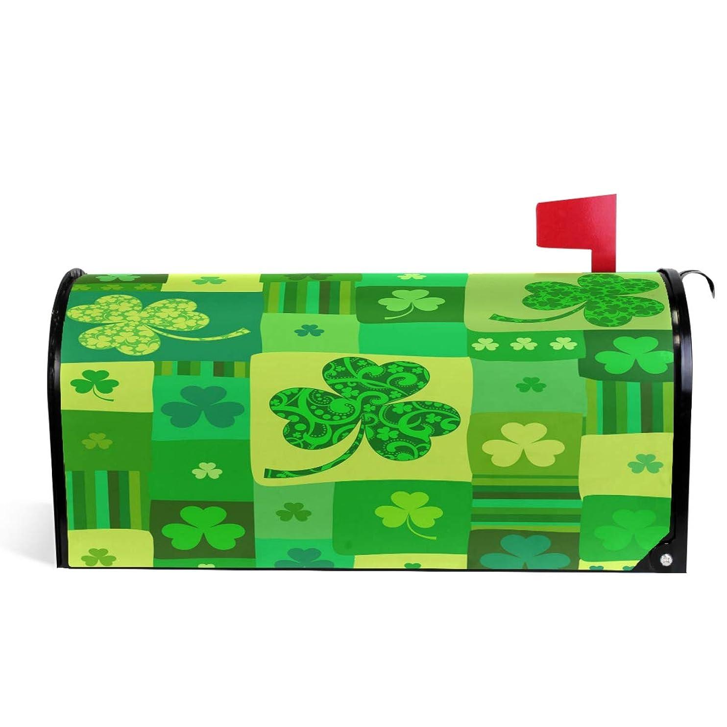 恨み誠実ビデオSt.Patrick Day シャムロッククローバー 磁気メールボックスカバー メールラップ 緑のパッチワーク 格子柄 メールボックスラップ ポストボックス ガーデンヤード 室内装飾 屋外用 標準サイズ 52.6x45.8cm