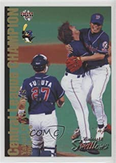 Central League Champions (Baseball Card) 2001 BBM Yakult Swallows - [Base] #YS40