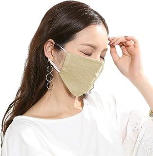 洗える風合いコットンリネンマスク メンズ レディース (ベージュ, M)