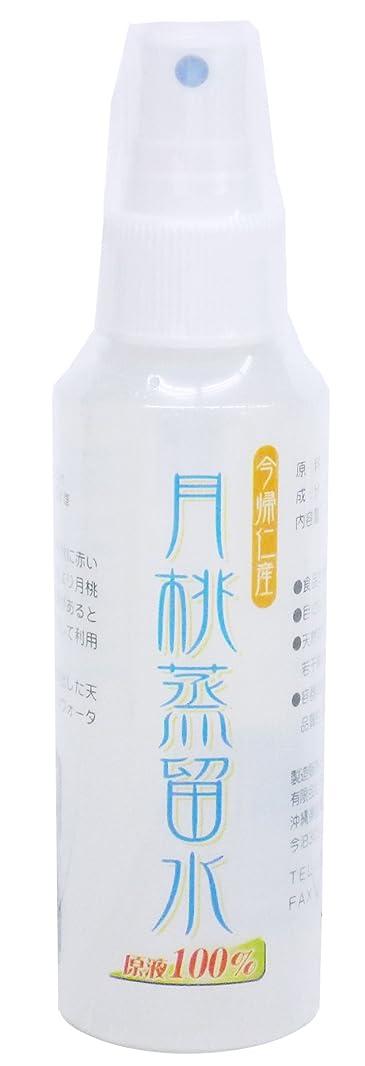 集中的な約結晶今帰仁産 月桃蒸留水100% 100ml