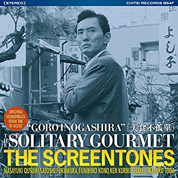 The Solitary Gourmet: Season 1 (Original Soundtrack)