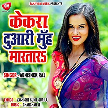 Kekra Duaari Munh Maratara (Bhojpuri)