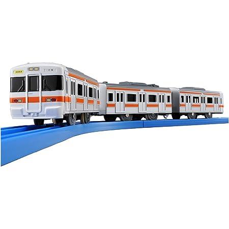 プラレール S-46 サウンドJR東海313系電車