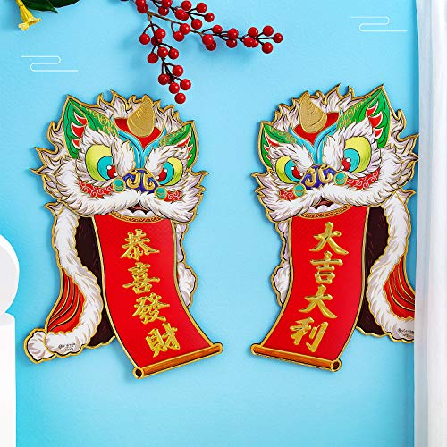 ThxToms 2 Pack Chinese New Year Decoration, Wood Chinese Spring Festival Home and Door Decor, 2021 Chinese New Year Lucky Wall Ornaments Hanging Decoration