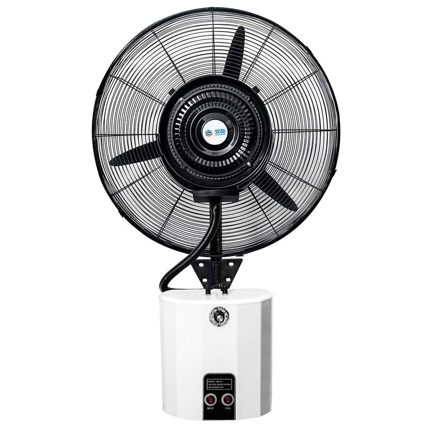 六成功したユダヤ人ラティス自立型ファンファン扇風機、振動、3スピード、彫刻付き;産業用、オープン、商業、住宅、温室用