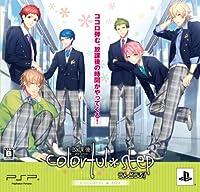 部活彼氏シリーズ『放課後colorful*step~うんどうぶ! ~』(初回限定版) - PSP