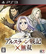 Arslan Senki × Warriors Musou(first inclusion benefits Daryun lion hunter Costumes & spear download serial included) & Arslan Senki × Muso with original coaster (not for sale) Japanese Ver.