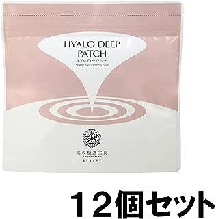 【お得】 ヒアロディープパッチ (2枚入り×4袋)×12個セット 【約2ヵ月分】 SNSで話題 大人気!!