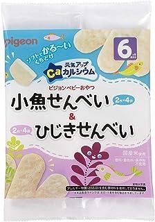 ピジョン 元気アップカルシウム 小魚せんべい&ひじきせんべい 8袋入(各フレーバー2枚入×4袋)