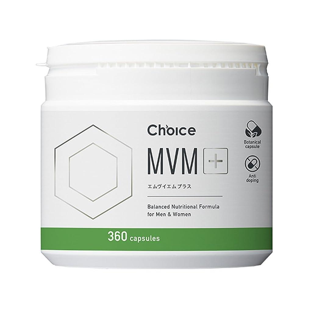 屋内で淡い取り付けMVM+ (エムヴイエムプラス) 360カプセル