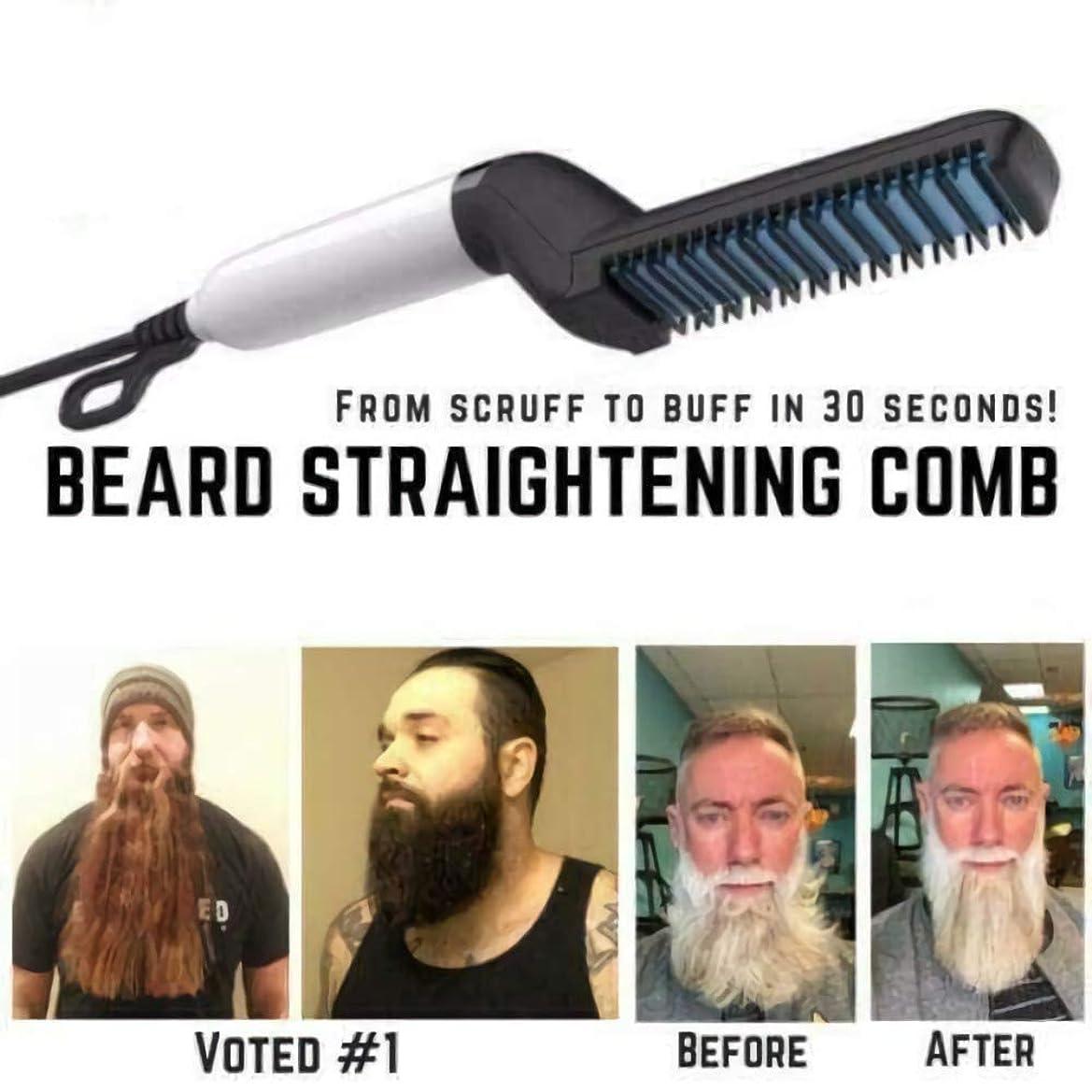 男らしい休戦スナップ男性用クイックヘアスタイラー、ひげ矯正、ひげ髪矯正、ヘアカーリングアイロンサイドストレートサロン理髪櫛