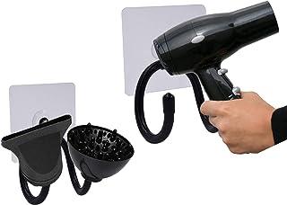 Hair Dryer Holder Adjustable Self Adhesive,Metal Wire Bathroom Wall Mount Hair Care & Styling Tool Organizer Storage Baske...