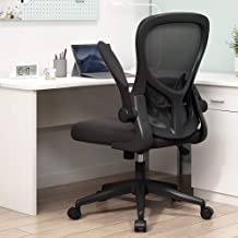 Hbada Office Chair, Ergonomic Desk Chair, Computer Mesh Chair with Lumbar Support and Flip-up Arms,Black