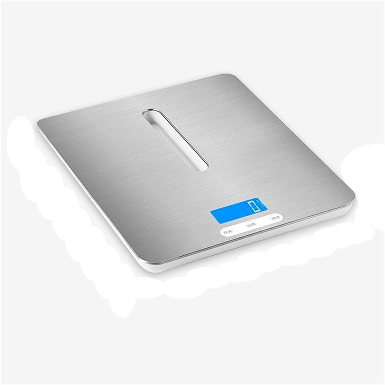 lyqqqq 5 ☆ popular Household Digital Kitchen Scale Food Waterproof Square Max 63% OFF Sc