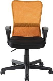 アイリスオーヤマ オフィスチェア 肘付きメッシュバックチェア HMBKC-98 オレンジ