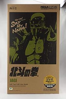 # 「新品」メガソフビアドバンス 北斗の拳 ジャギ リデコ版 全高約500mm フィギュア