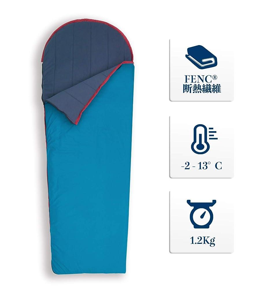 フランクワースリー最も早い酸化するLitume 軽量 ベロアフリース裏地 超快適な寝袋 撥水機能 断熱 夏用 冬用 シュラフ シームレス ハイキング、ハイキング旅行とバックパッキングに最適 (C062, JP)