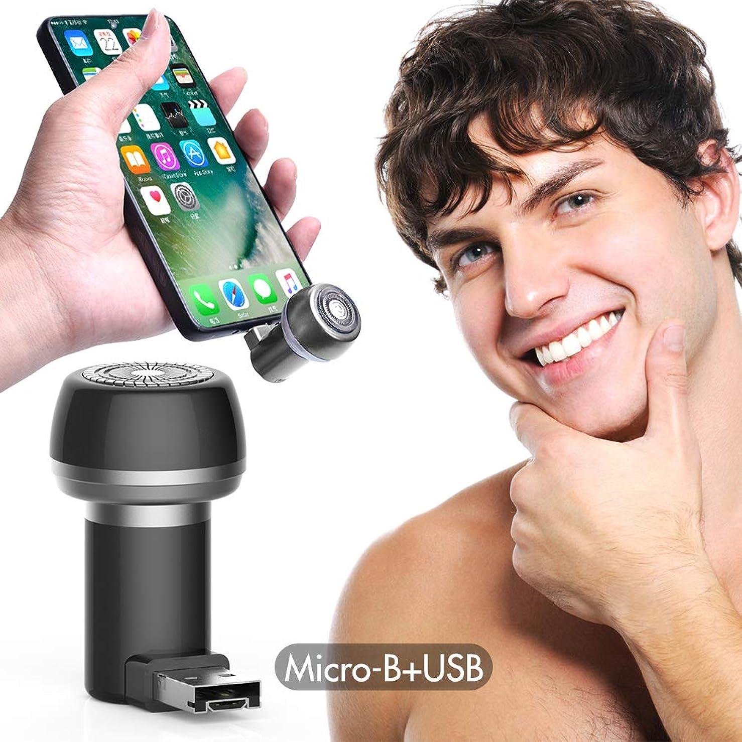 怪しいパック剛性メンズシェーバー 磁気電気シェーバー 電気シェーバー type-cポート/USB充電式 持ち運び便利 ビジネス 通勤用 洗い可 旅行する Micro-USB
