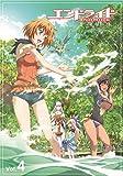 エンドライド Vol.4[Blu-ray/ブルーレイ]