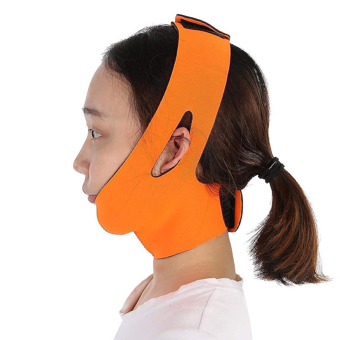 ミリメーター適用済みレイプフェイススリミングベルト - 女性の顔スリムバンデージマスクVラインチンチークフェイスリフトアンチリンクルベルト、1枚 (Color : Orange)