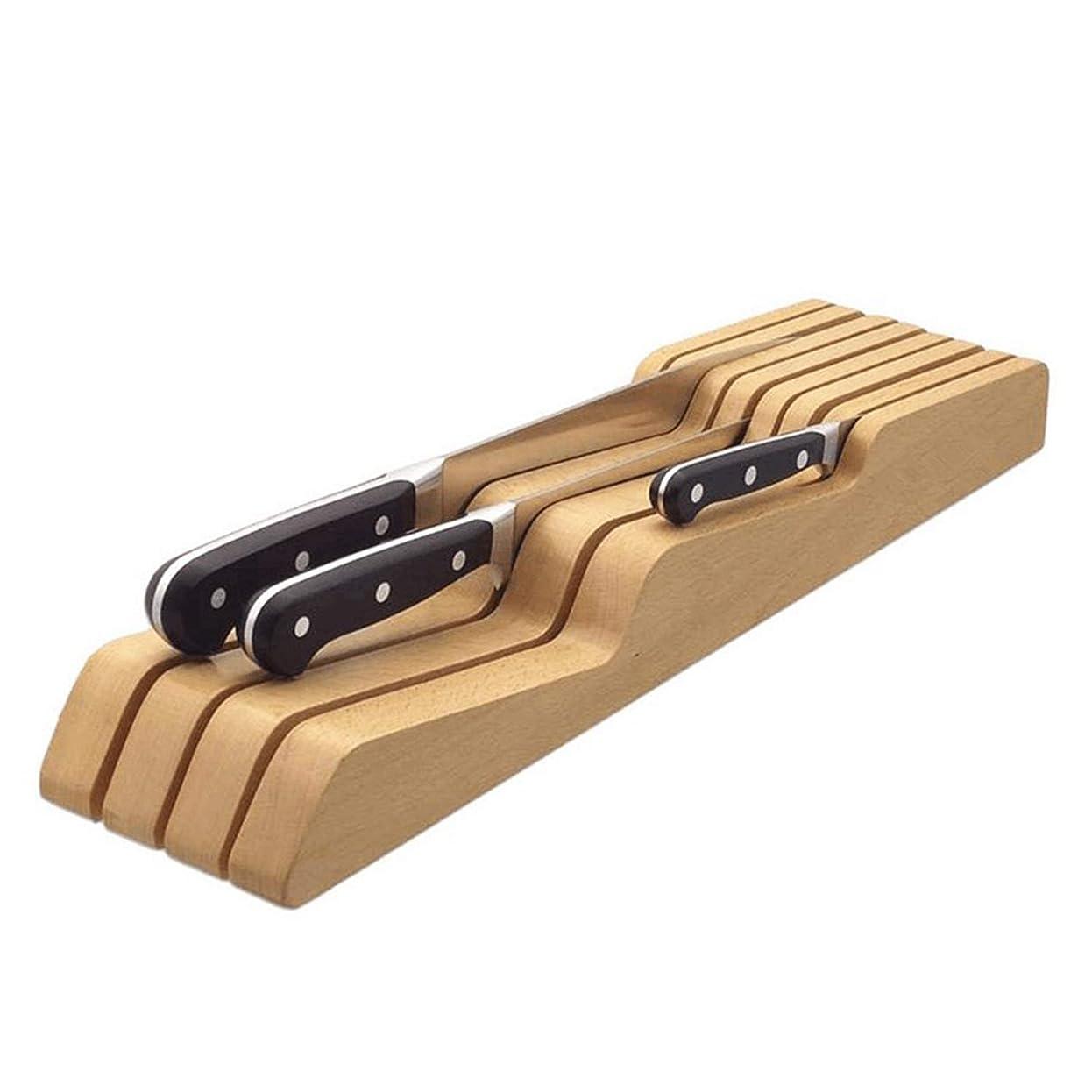 集めるアブセイとしてSAVORLIVING ナイフブロック 引き出し ナイフなし 木製ナイフホルダー ナイフオーガナイザー キッチンナイフストレージトレイ 7スロット