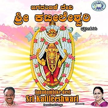 Jagadambike Devi Sri Katileeshwari