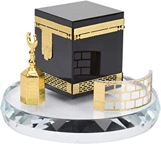 Muslim Souvenirs, Beautiful Muslim Supplies, Classical Durable for Office Desk Gift Friends