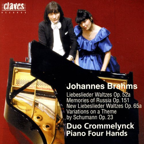 Brahms: Complete Original Works for Piano 4 Hands, Vol. 2
