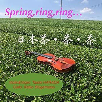 Spring, ring, ring...