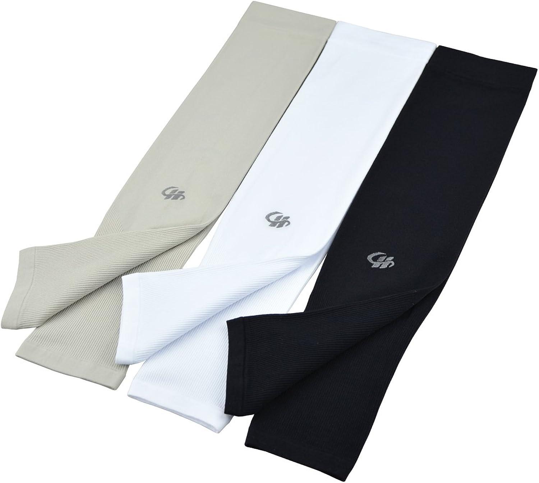HOPESHINE Arm Sleeves Arm Ärmel Sonnenschutz Unisex Unisex Unisex Kühlung Radsport Armlinge B06XPZ6YRP  Einfach zu bedienen 29df29