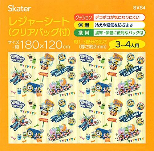 スケーターソフトレジャーシート180×120cmバッグ付ミニオン遊園地3-4人用SVS4