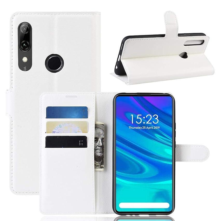 Case for Huawei P Smart Z Y9 Prime 2019 Nova 5i - Cell Phone Cases Skins Wallet Style Flip Cover Case for Huawei P Smart Z Y9 Prime 2019 Nova 5i ONLY (White)