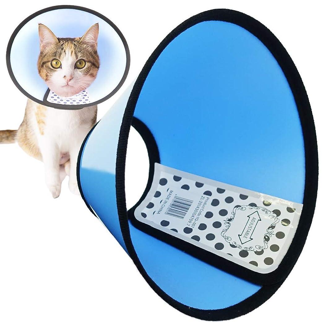 黒くする署名お勧めING STYLE エリザベスカラー 犬猫用 色付き ソフト ベル型 軽量 可愛い (XXL, ブルー)