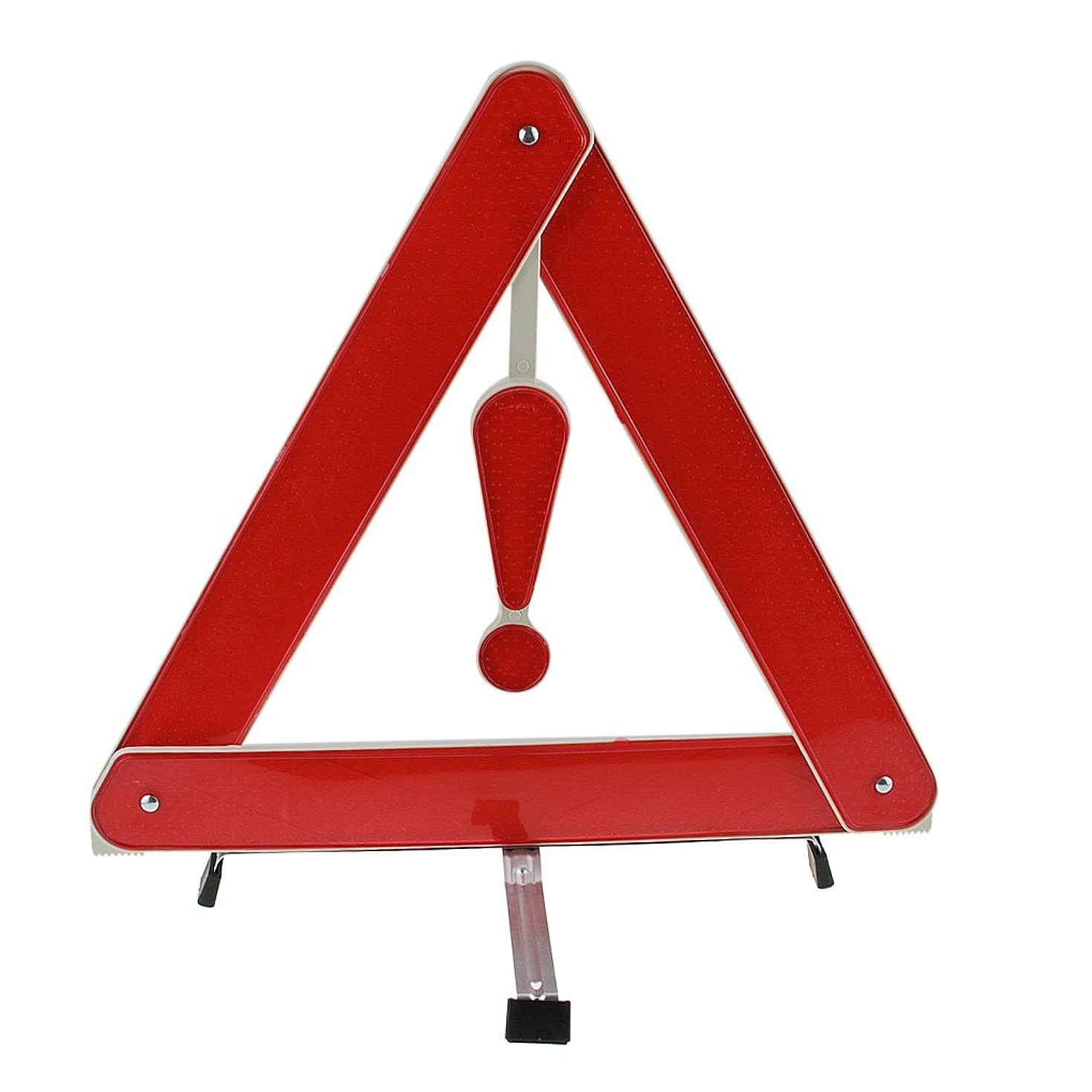 裏切り伝染性旧正月三角停止表示板 折りたたみ式 コンパクトで携帯便利 車 故障 緊急対応用品 三角表示反射板 収納可能 ケース付 高速道路に走る車必携
