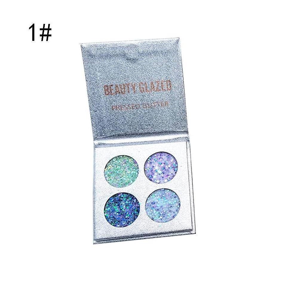 広範囲天センブランスBETTER YOU (ベター ュー) beauty glazed 4色スパンコールアイシャドウ、浮遊粉なし、しみ込みやすく、防水、防汗性、持続性、天然 (A 1#)