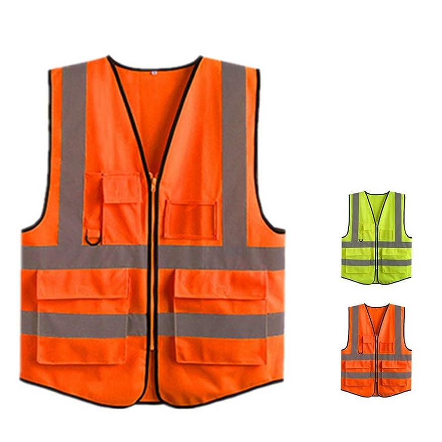 自分のピジンつづりリフレクティブ?セーフティ?ジャケット、イエロー?ハイ?ビジョン?セイフティ?ベスト?ジャケット?セーフティ?ベスト?リフレクティブ?ストリップノースリーブ?アウトドア?アクティビティ 反射素材付き防水レインコート (色 : 緑, サイズ : Large)